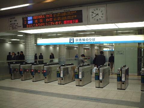 国内線 ターミナル 空港 羽田
