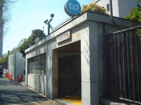 国会 議事堂 前 駅