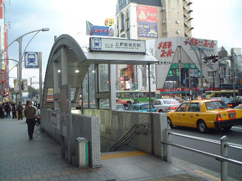 「上野御徒町駅」の画像検索結果